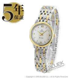 デ・ビル オメガ OMEGA 腕時計 デビル プレステージ レディース 424.20.24.60.05.001_8