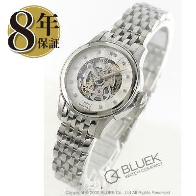 オリス アートリエ ダイヤ 腕時計 レディース ORIS 560 7687 4019M_8 バーゲン ギフト プレゼント