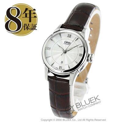 オリス アートリエ デイト 腕時計 レディース ORIS 561 7687 4071D_8 バーゲン ギフト プレゼント