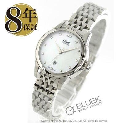 オリス アートリエ ダイヤ 腕時計 レディース ORIS 561 7687 4091M_8 バーゲン ギフト プレゼント