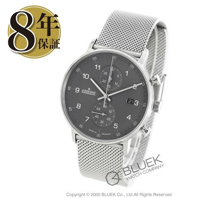 ユンハンス フォームC クロノグラフ 腕時計 メンズ JUNGHANS 041/4877.44_8 バーゲン ギフト プレゼント