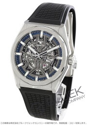ゼニス デファイ 腕時計(メンズ) ゼニス デファイ クラシック スケルトン 腕時計 メンズ Zenith 95.9000.670/78.R782