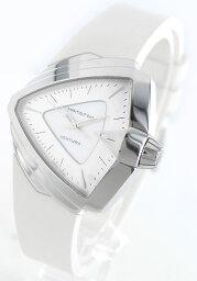 ハミルトン ベンチュラ 腕時計(レディース) ハミルトン HAMILTON ベンチュラ レディース H24251391