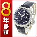 スピードマスター オメガ OMEGA スピードマスター ダイヤ アリゲーターレザー レディース 324.18.38.40.10.001