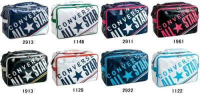 【スポーツバッグ】CONVERSE(コンバース)エナメルショルダーバッグM C1612053【350】【ラッキーシール対応】