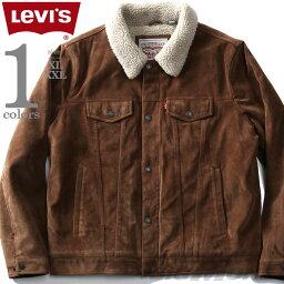 リーバイス 大きいサイズ メンズ LEVI'S リーバイス スエードライク 裏ボア トラッカー ジャケット USA直輸入 lm8rs407