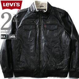 リーバイス 大きいサイズ メンズ LEVI'S リーバイス フェイクレザー 裏ボア ボンバー ジャケット USA直輸入 lm8ru476