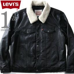 リーバイス 大きいサイズ メンズ LEVI'S リーバイス フェイクレザー トラッカー ジャケット USA直輸入 lm9ru545