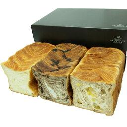食パン 【送料無料】幅広い年齢層に大人気!選べるはんなりデニッシュ1斤3個セット】【smtb-k】【ky】【楽ギフ_のし】【楽ギフ_包装】【RCP】10P03Sep16