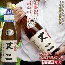 名入れ日本酒ギフト 名入れラベル酒 <プリントラベル> 【退職祝い プレゼント 男性 父 即日発送 日本酒 地酒】【あす楽対応】