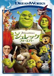 シュレック DVD シュレック フォーエバー [ マイク・マイヤーズ ]