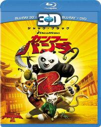 カンフーパンダ DVD カンフー・パンダ2【Blu-ray】 [ ジャック・ブラック ]