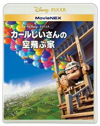 カールじいさんの空飛ぶ家 DVD カールじいさんの空飛ぶ家 MovieNEX [ エド・アズナー ]