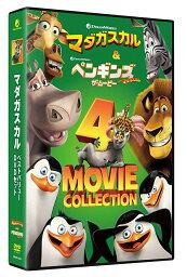 マダガスカル DVD マダガスカル ベストバリューDVDセット [ (アニメーション) ]