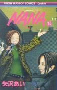 NANA 漫画 NANA(16) [ 矢沢あい ]