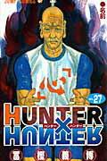 ハンター×ハンター 漫画 HUNTER×HUNTER(27) (ジャンプコミックス) [ 冨樫義博 ]