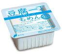 豆腐一丁  ジオ 付箋 メモ 豆腐一丁 もめん 小 TMS-1 ふせん (文具(Stationary))