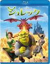 シュレック DVD シュレック【Blu-ray】 [ マイク・マイヤーズ ]