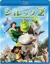 シュレック DVD シュレック2【Blu-ray】 [ マイク・マイヤーズ ]