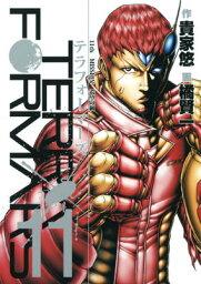 テラフォーマーズ 漫画 テラフォーマーズ 11 OVA同梱版 ([特装版コミック]) [ 貴家悠 ]