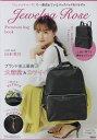 ジュエルナローズ バッグ Jewelna Rose Premium bag book ([バラエティ])