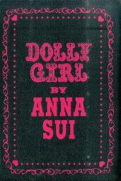 アナスイ DOLLY GIRL BY ANNA SUI手帳(2016)