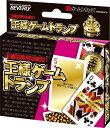 王様ゲームトランプ TRA-020 王様ゲームトランプ