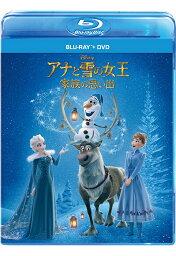 アナと雪の女王 DVD アナと雪の女王/家族の思い出 ブルーレイ+DVDセット【Blu-ray】 [ (ディズニー) ]