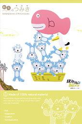 11ぴきのねこ 絵本 11ぴきのねこ/プレイセット ([物販商品・グッズ] [えほんのつみき])