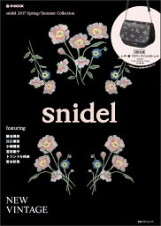 スナイデル ポシェット snidel 2017 Spring/Summer Collection 特別付録:レザー調フラワープリントポシェット NEW VINTAGE (e-MOOK)