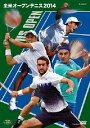 DVD(テニス) 全米オープンテニス2014 [ ロジャー・フェデラー ]