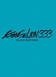 エヴァンゲリオン DVD ヱヴァンゲリヲン新劇場版:Q EVANGELION:3.33 YOU CAN (NOT) REDO. [ 緒方恵美 ]