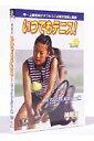 DVD(テニス) DVD>いつでもテニス!(3) [ 神尾米 ]