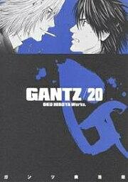 ガンツ 漫画 GANTZ 20/奥浩哉【1000円以上送料無料】