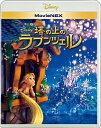 塔の上のラプンツェル DVD 塔の上のラプンツェル MovieNEX ブルーレイ+DVDセット/ディズニー【1000円以上送料無料】