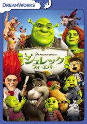 シュレック DVD シュレック フォーエバー【2500円以上送料無料】