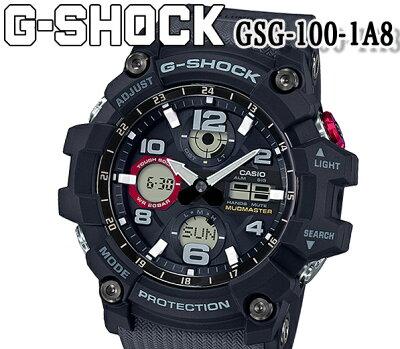 あす楽 送料無料 楽天最安値 CASIO カシオ G-SHOCK gsg-100-1a8 Gショック マッドマスター MUDMASTER メンズ 腕時計 ブラック 正規品 レジャー アウトドア スポーツ プレゼント ソーラー