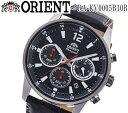 オリエント 腕時計(メンズ) 【あす楽】【送料無料】【楽天最安値】オリエント ORIENT STAR オリエント メンズ 腕時計 RA-KV0005B10B SPORTS クロノグラフ クオーツ レザーベルト ビジネス おすすめ