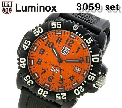 【送料無料】新品正規品ルミノックス LUMINOX スコット・キャセル Scott Cassell スペシャルエディション 腕時計 メンズ 時計 スポーツ アウトドア 3059 set 人気 おすすめ