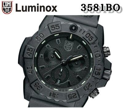 【送料無料】新品正規品ルミノックス LUMINOX ネイビーシールズ クロノグラフシリーズ アナログ メンズ レディース ウレタン プレゼント アウトドア 3581 BO 時計 ビジネス
