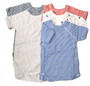 プチバトー ベビー服 プチバトー アンダーウェア 半袖ボディ 5枚セット PETIT BATEAU ベビー 男女兼用 出産祝い