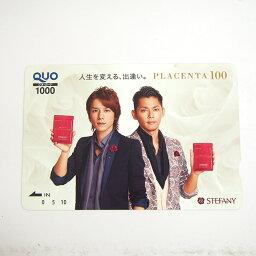 QUOカード タッキー&翼 クオカード 1000円