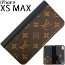 ルイヴィトン 手帳 ルイヴィトン アイフォンケース IPHONE XS MAX フォリオ モノグラム ブラック レザー LOUIS VUITTON ビトン メンズ レディース 本革 IPHONE ケース スマホケース アイフォン XS MAX IPHONEXS MAX マックス カバー 手帳型 カード収納 ブランド プレゼント 新作 新品 送料無料