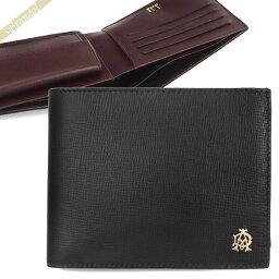 ダンヒル 二つ折り財布(男性向け) ダンヒル dunhill 財布 メンズ 二つ折り財布 BELGRAVE ベルグレイブ レザー ビルホールド 4cc コインパース ブラック×ブラウン L2S832A | コンビニ受取 ブランド
