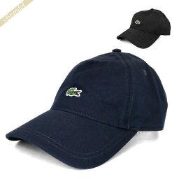 ラコステ 帽子 レディース ラコステ LACOSTE メンズ・レディース 帽子 CROC ワニ Smallワッペン キャップ フリーサイズ [ブラック/ネイビー] RK4863 | コンビニ受取 ブランド