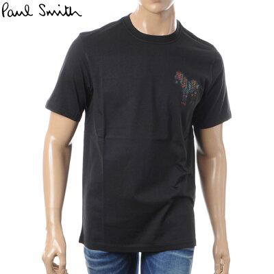 ポールスミス PAUL SMITH クルーネックTシャツ 半袖 メンズ PUXD 011R P0233 ブラック