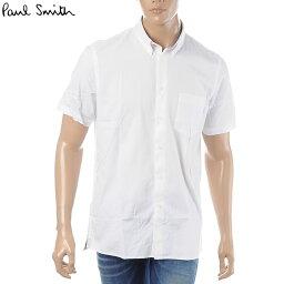 ポールスミス ポールスミス PAUL SMITH ボタンダウンシャツ メンズ M2R 417R B20041 ホワイト