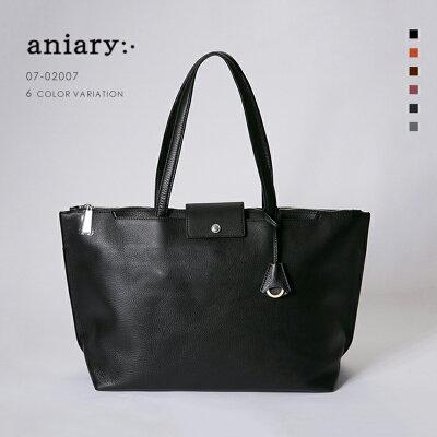 アニアリ・aniary トートバック【送料無料】シュリンクレザー Shrink Leather (牛革) Tote 07-02007