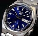 セイコーファイブ 腕時計(メンズ) SEIKO/SEIKO5【セイコー5/セイコーファイブ】自動巻 メンズ腕時計 メタルベルト ネイビー文字盤 MADE IN JAPAN セイコーファイブ SNKC51J1 海外モデル【並行輸入品】