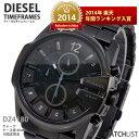 腕時計 ディーゼル(メンズ) 【送料無料】ディーゼル 腕時計 クロノグラフ DZ4180 メンズ Mens DIESEL ウォッチ 時計 うでどけい